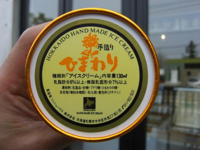 2009 5 3~4 函館 002.jpg