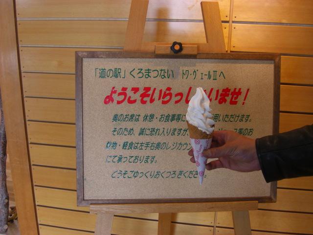 2009 5 3~4 函館 204.jpg
