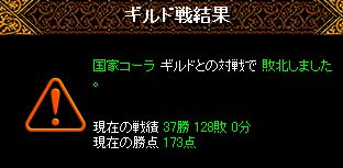 RedStone 09.011.jpg