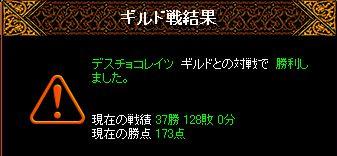 RedStone 09.0111.jpg